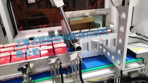 屋顶包蛋挞液生产线