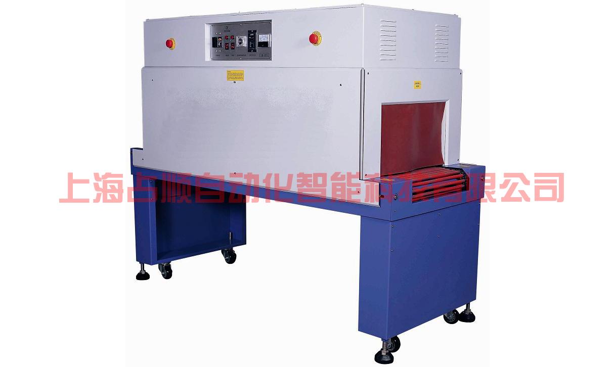 ZS热收缩包装机