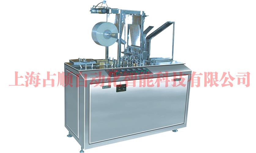 ZS透明膜包装机