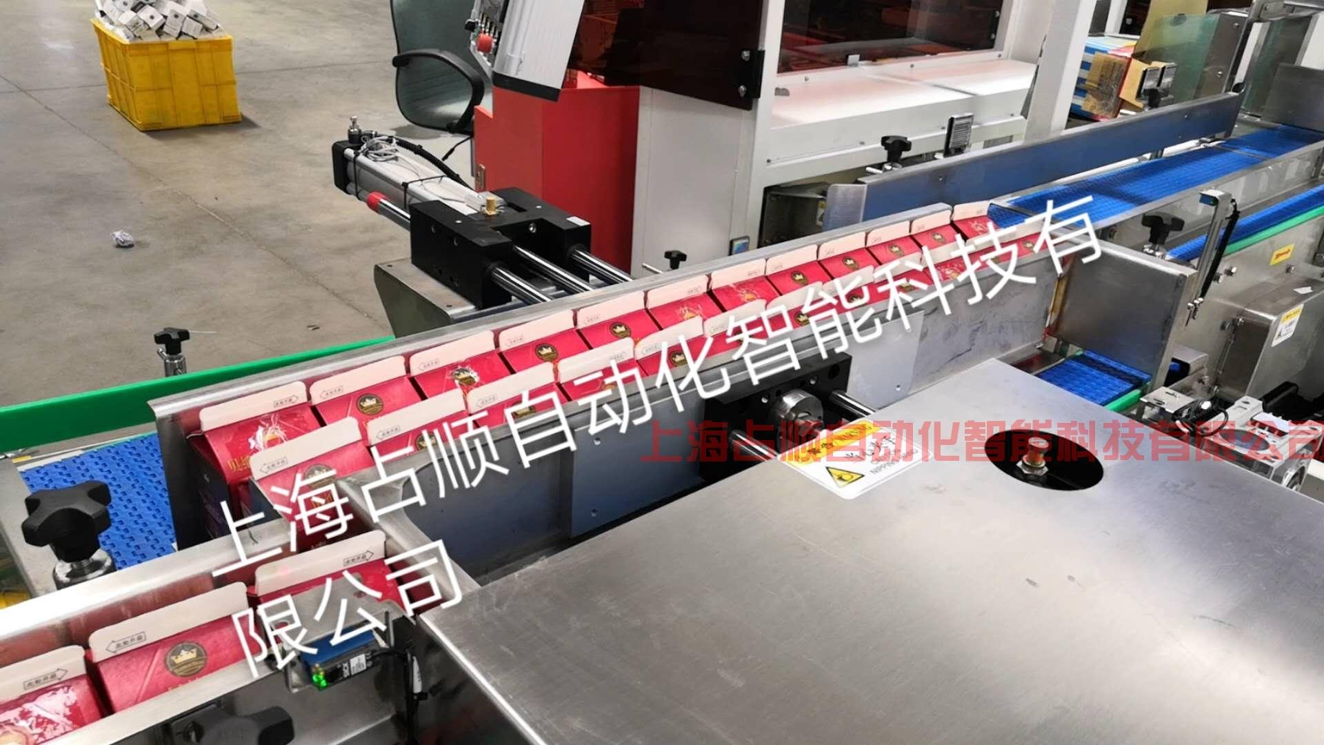 江苏蛋挞液屋顶包包装线