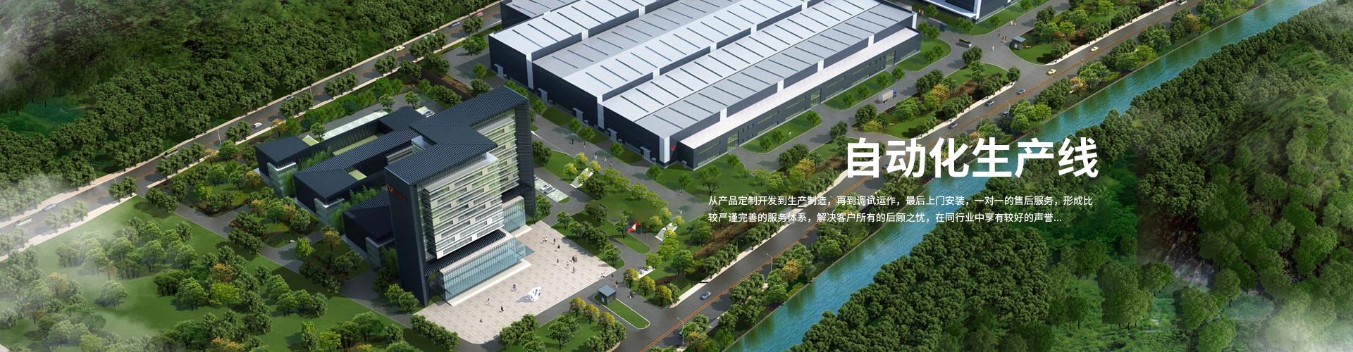 上海占顺自动化智能科技有限公司